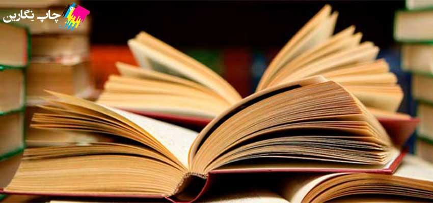 چند توصیه برای تبدیل پایان نامه به کتاب